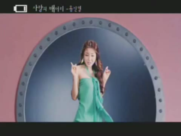 MV]Hong Jin Young – Battery of Love/Love's Battery  avi